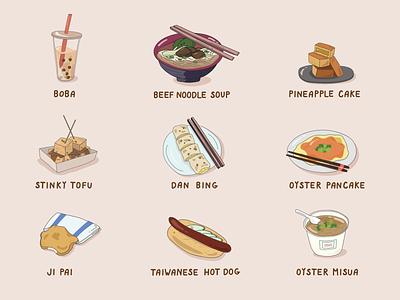 Street Snacks travel food and drink streetfood taiwan design doodle illustration