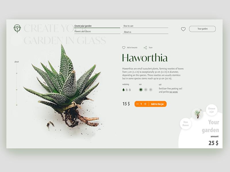 Create Your Garden - Configurator ui logo flower typogaphy ui design produckt page add configurator