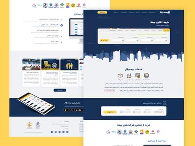 Homepage Design Bimebazar [online insurance company]
