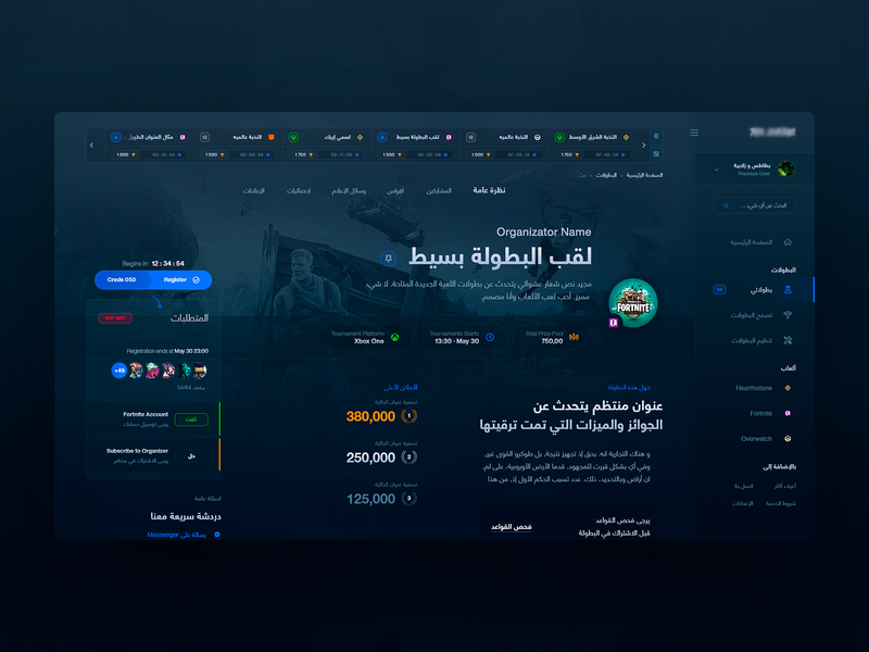 Middle Eastern Gaming Tournament Page By Erik Padamans