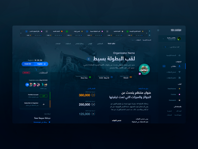Middle Eastern Gaming | Tournament Page fortnite apex dark gamers gamer faceit ladder counter-strike dota tournaments esports games gaming middle east middle eastern arab arabic