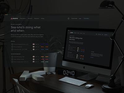 Asana Website - Dark Theme lamp apple mac ui design uidesign ui web design webdesign dark theme dark mode dark ui asana