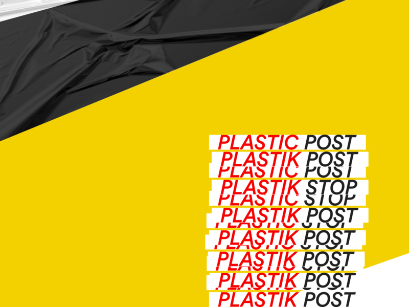 Plastic Post/Plastik Post Initiative. UI Concept
