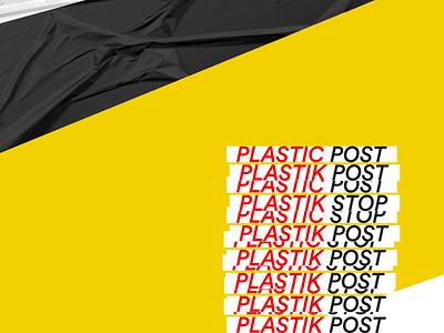 Plastic Post/Plastik Post Initiative. UI Concept