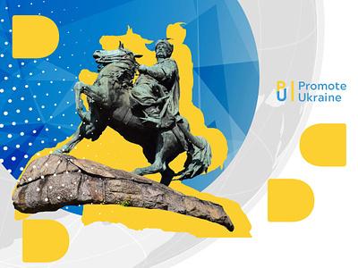 Promote Ukraine Identity promote ukraine identity bohdan khmelnytsky promote ukraine security conference character design promoteukraine ukraine khmelnitsky brand and identity identity branding identity design identity branding illustration germany munich saint digital design