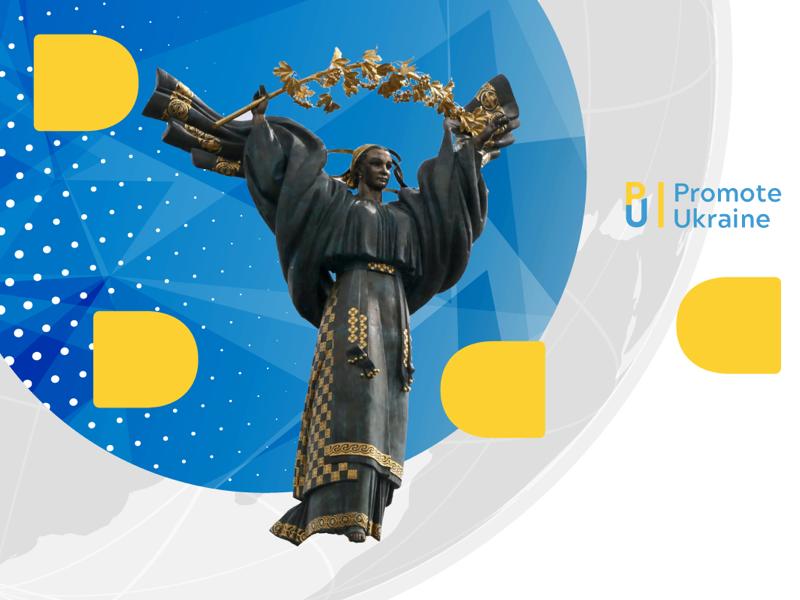 Promote Ukraine visual identity advertising banner corporate identity non-profit saint digital brand design visualization graphic design brand identity branding visual identity identity ukraine kyiv stella