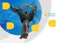 Promote Ukraine visual identity