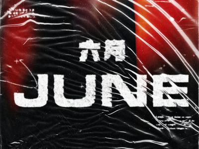 061919 June Playlist