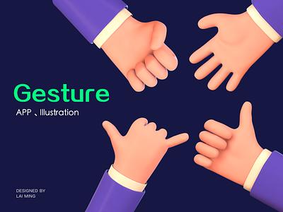 Gesture ux icons icon cool design illustration c4d 3d gesture hand good 666 fist app ui gui violet sleeve fabulous