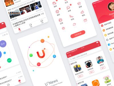 U+News ux ui technology news laugh interest healthy happy gui entertainment coffee app