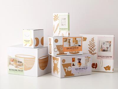 UO Home Packaging home design sustainable kraft screen print packaging design