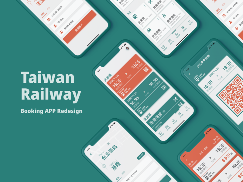 Taiwan Railway Booking APP Redesign