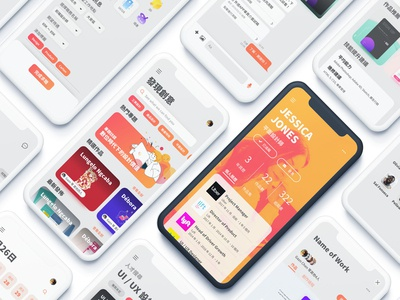 Designers' Communication App