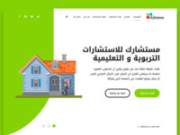 Mustsharak Home
