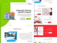 Mustsharak landing page