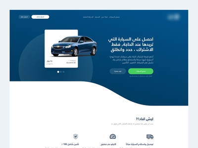 Car Subscription Landing page - Dark Version