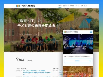 Life is Tech ! Corporate Website responsive coding corporate website web