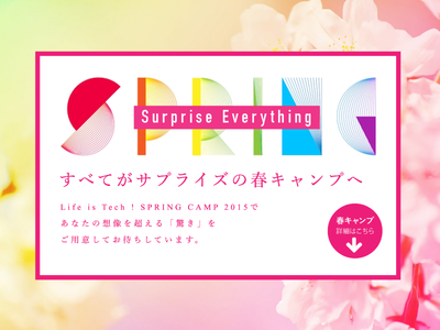 Spring Camp 2015 by Life is Tech ! japan flower colorful pink spring life is tech ! graphic logo website web