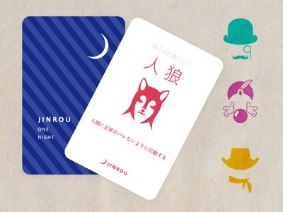 Werewolf Card Game werewolf game flat card