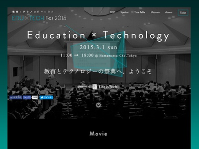 EDU x TECH Fes 2015 edutech responsive website web
