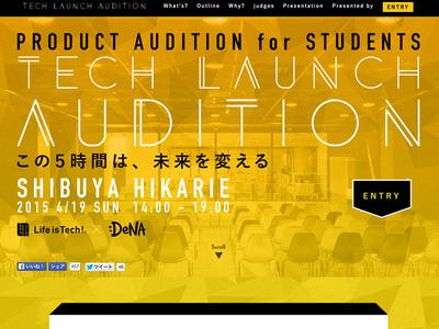 TECH LAUNCH AUDITION contest website web