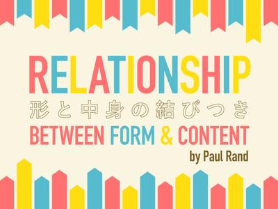 DESIGN IS RELATIONSHIP paul rand word design
