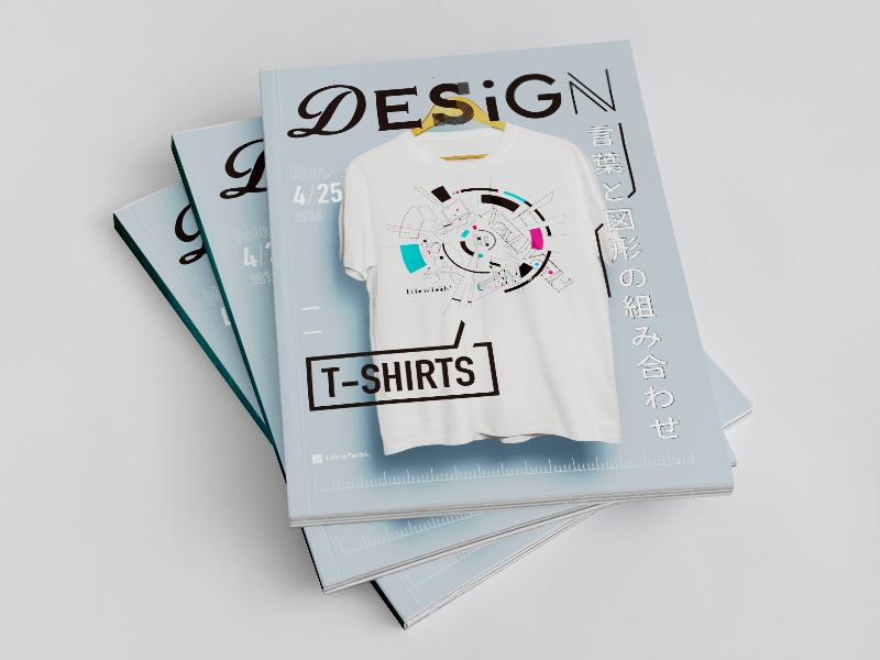 T-Shirts Magazine magazine tshirts