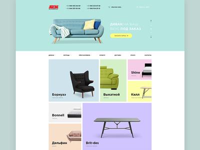 Furniture online magazine