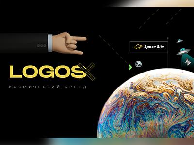 Logos branding brand logos logotype logo xd presentation