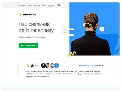 ElitUkraine web voting rating ukraine landing page figma