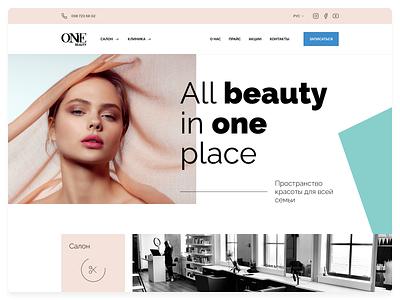 Beauty salon saloon figma web beauty landing page