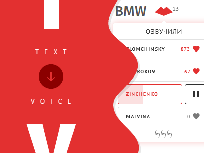 bybyby - Text into Voice health eyes time web service startup voice text
