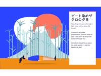 7 Illustrations Series - #1