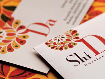 Shida Casha Restaurant Identity
