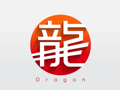 Dragon Chinese Character