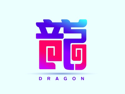 Dragon Chinese Typography