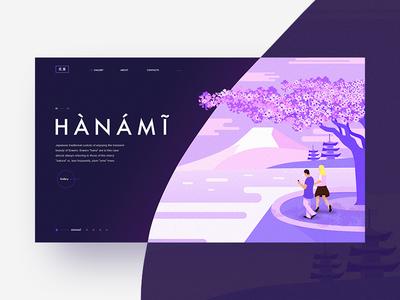 Hanami design interaction graphic illustration colourful tree ux ui web