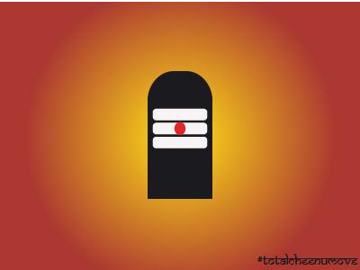 Shiva Lingam Design gradient ux ui flatdesign visualdesign shivalingam shiva mahashivaratri