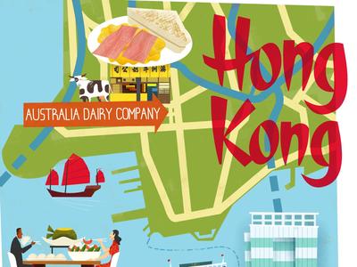 Illustrated map of Hong Kong 1/2
