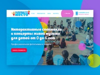 Landing Page interactive concerts of live music for children