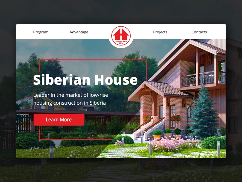 Header Landing Page for Siberian House okdigital website web ux ui portfolio header landing siberian house