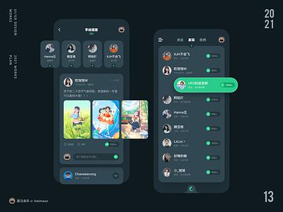 UI/UX Design _13 app icon design ui
