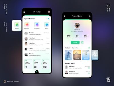 UI/UX Design _15 design ui
