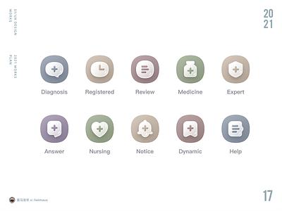 Morandi Color Icon Design ux icon app design ui