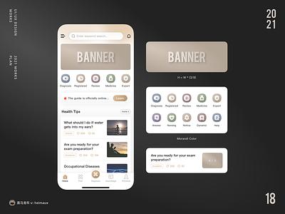 UI/UX Design _18 icon app ux design ui