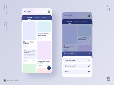 UI/UX Design _19 icon app ux design ui