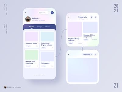UI/UX Design _21 icon app ux design ui