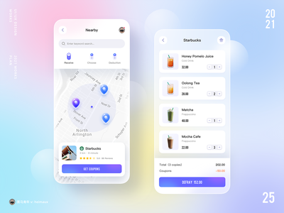 UI/UX Design _25 visual home icon app ux design ui