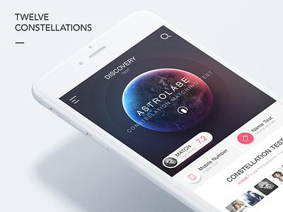 Constellation Test icon photoshop illustrator concise visual home design app ux ui