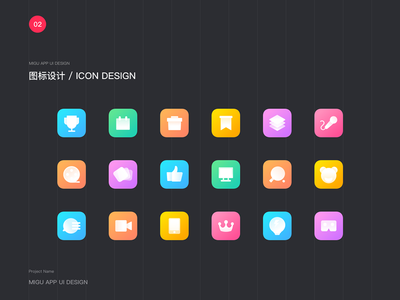 migu icon design design ue app ui icon